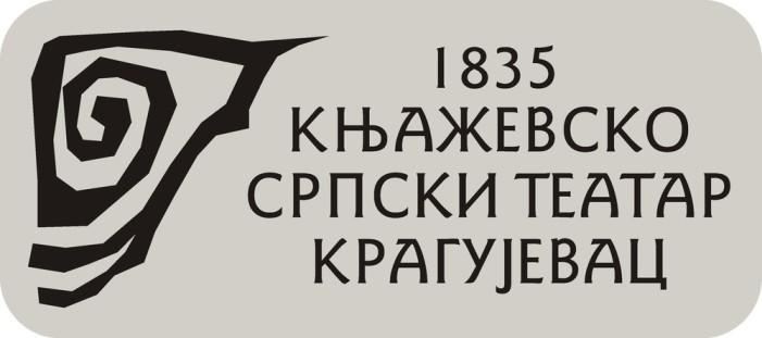 KNJAŽEVSKO-SRPSKI TEATAR -- About Theatre