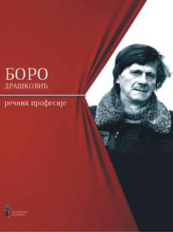 Boro Drašković