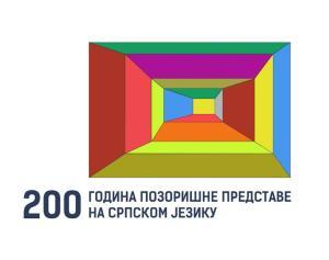 Logo200Joakim