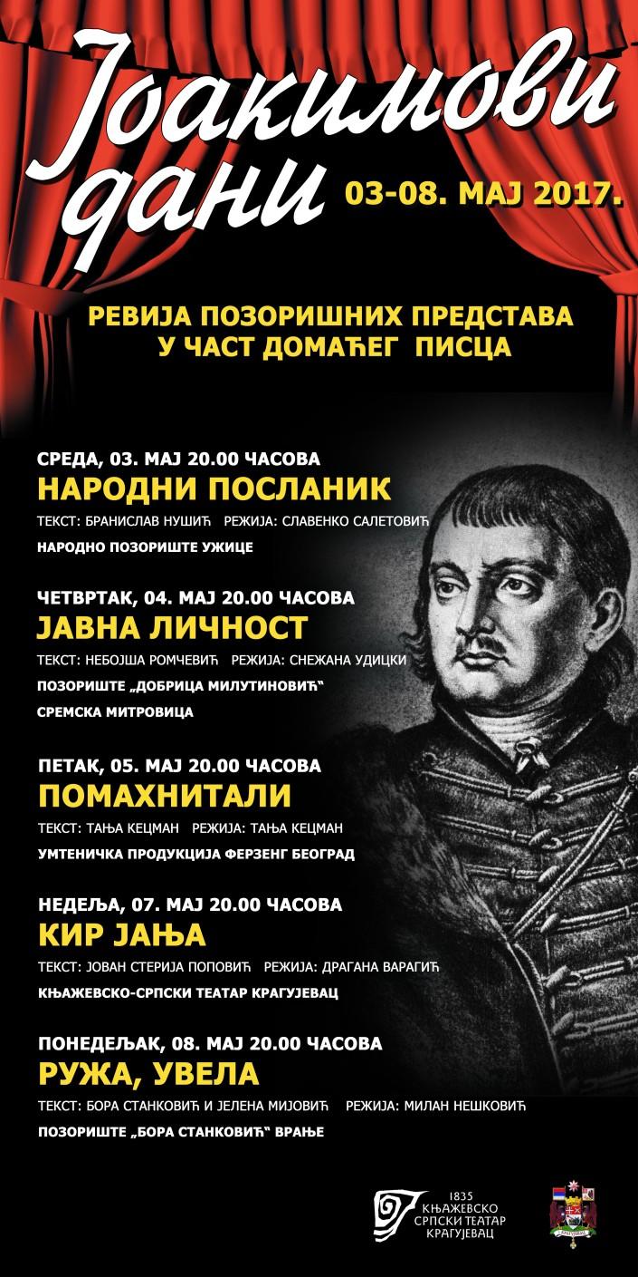 poster Joakimovi dane 2017 novo